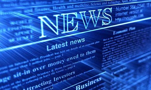 Не торгуйте «по новостям»